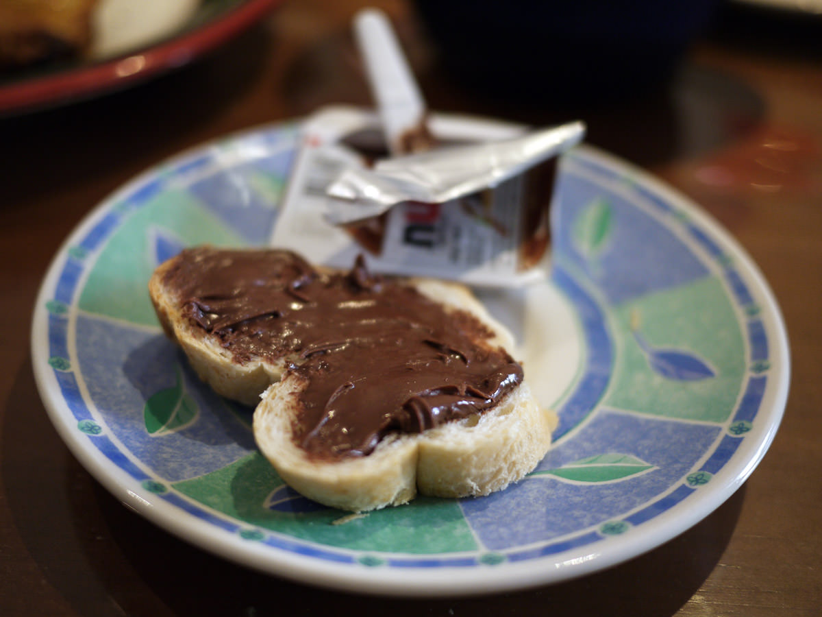 For me: Nutella on bread