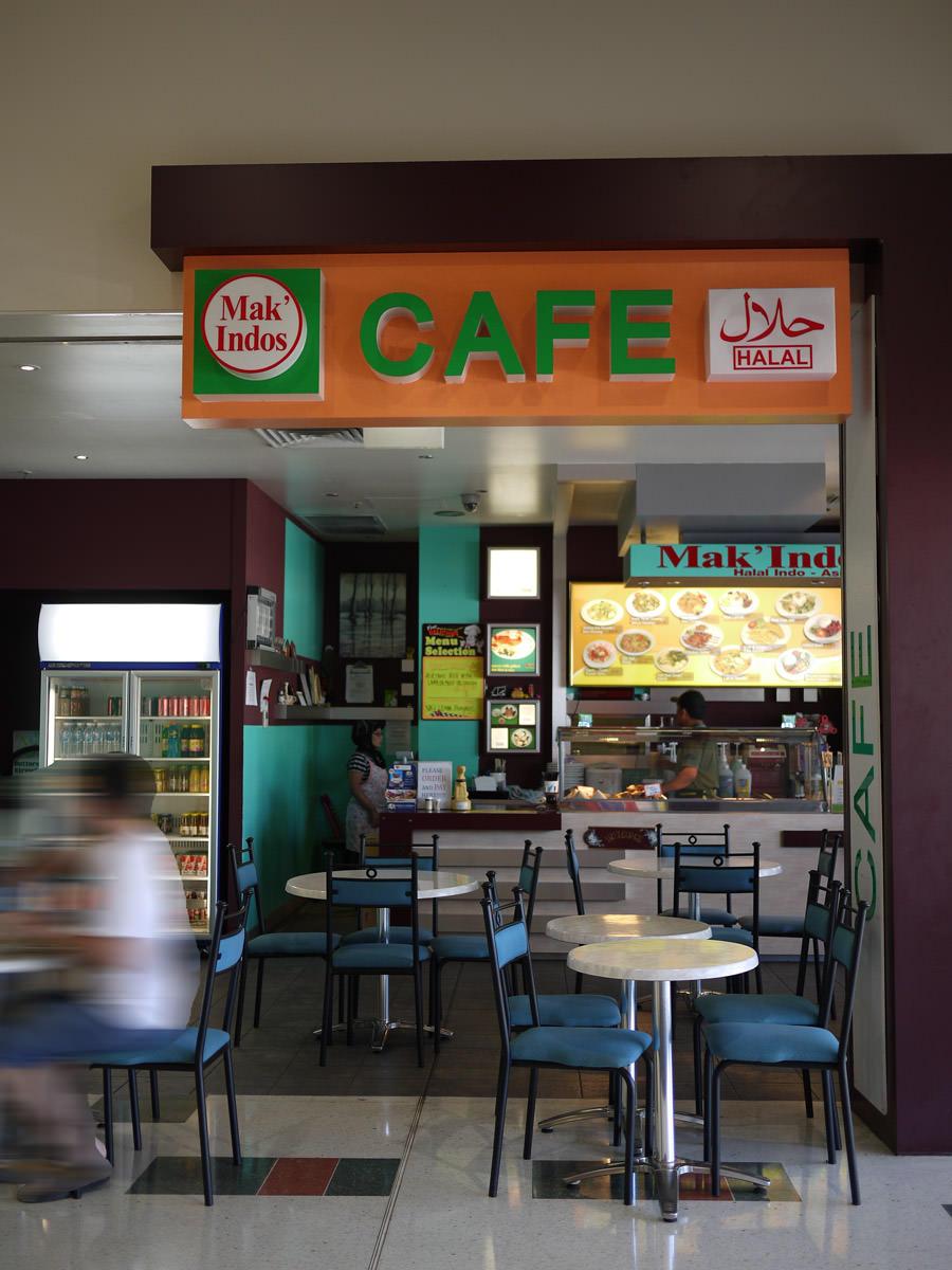 Mak'Indos Cafe entrance
