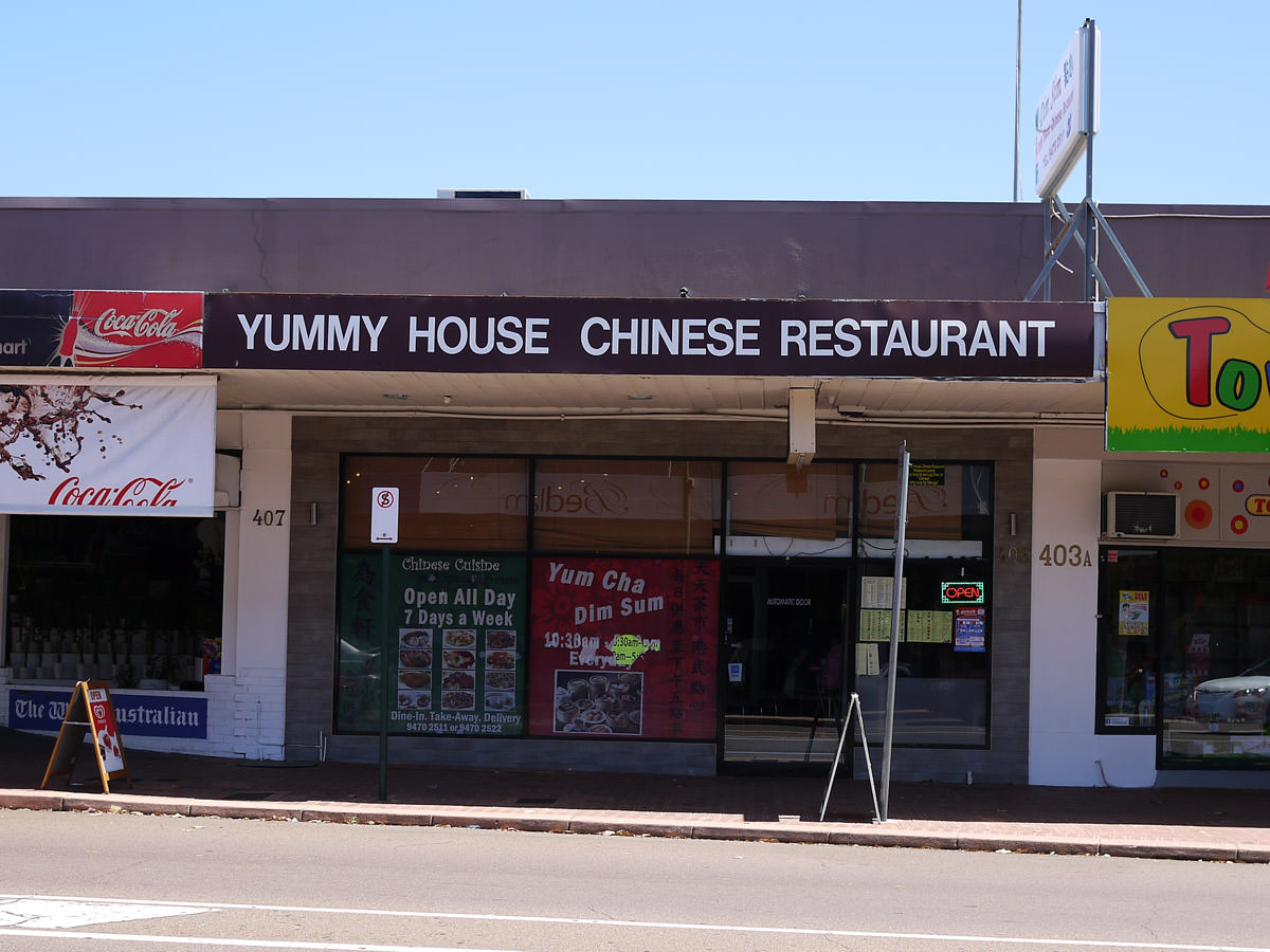 Yummy House Chinese Restaurant - frontage
