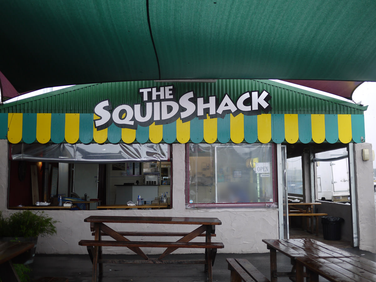 The Squid Shack, Albany