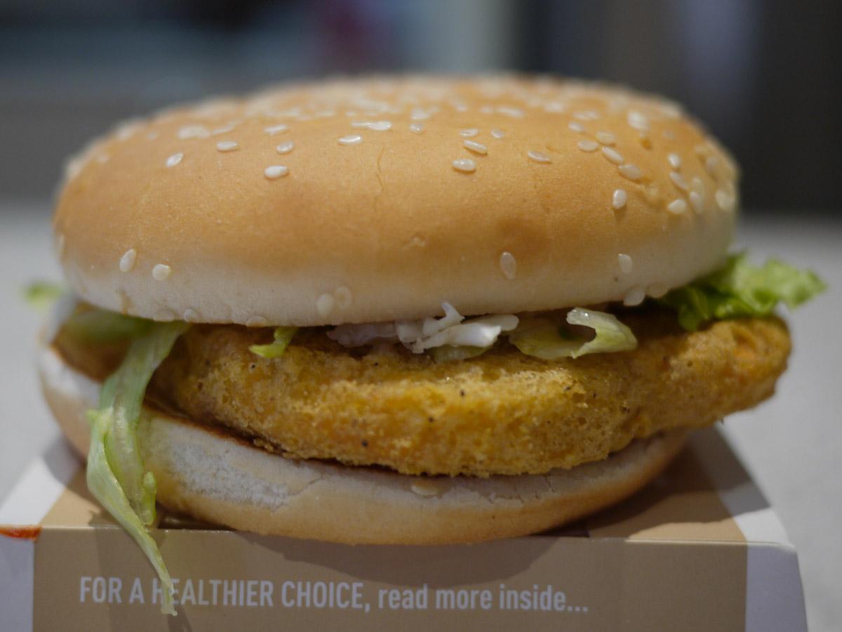 McDonald's McChicken burger
