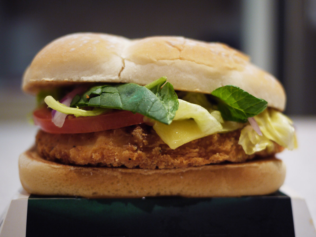McDonald's Grand Chicken burger