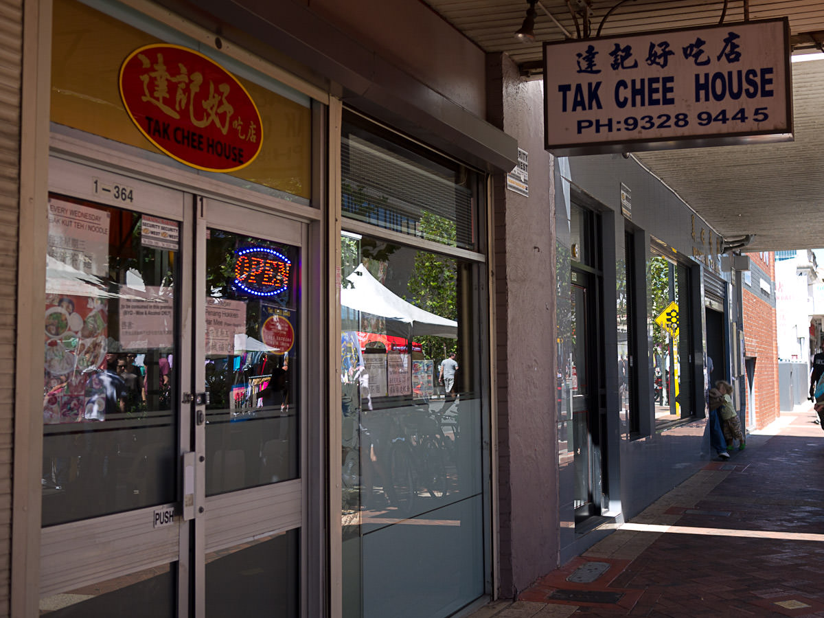 Tak Chee House, Northbridge