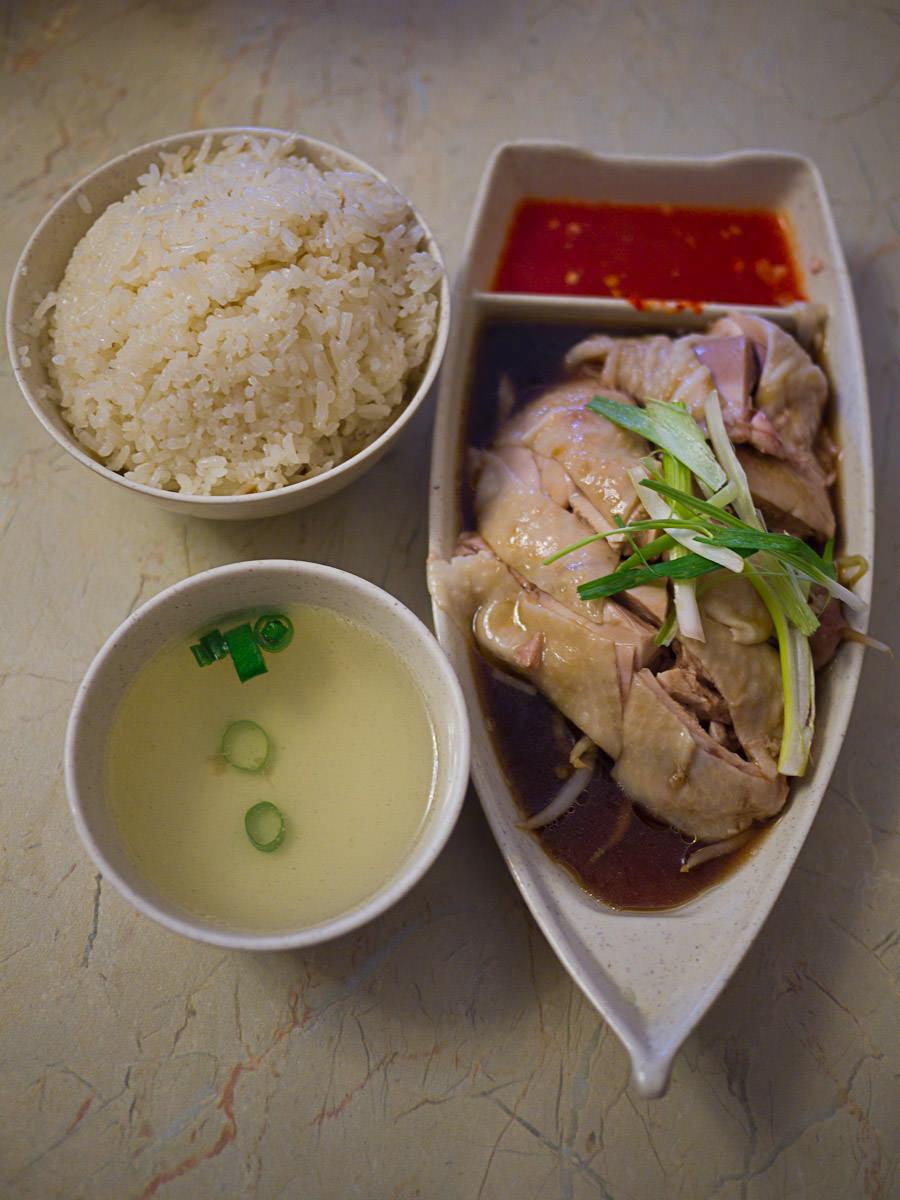 Hainanese chicken rice (AU$9.00)