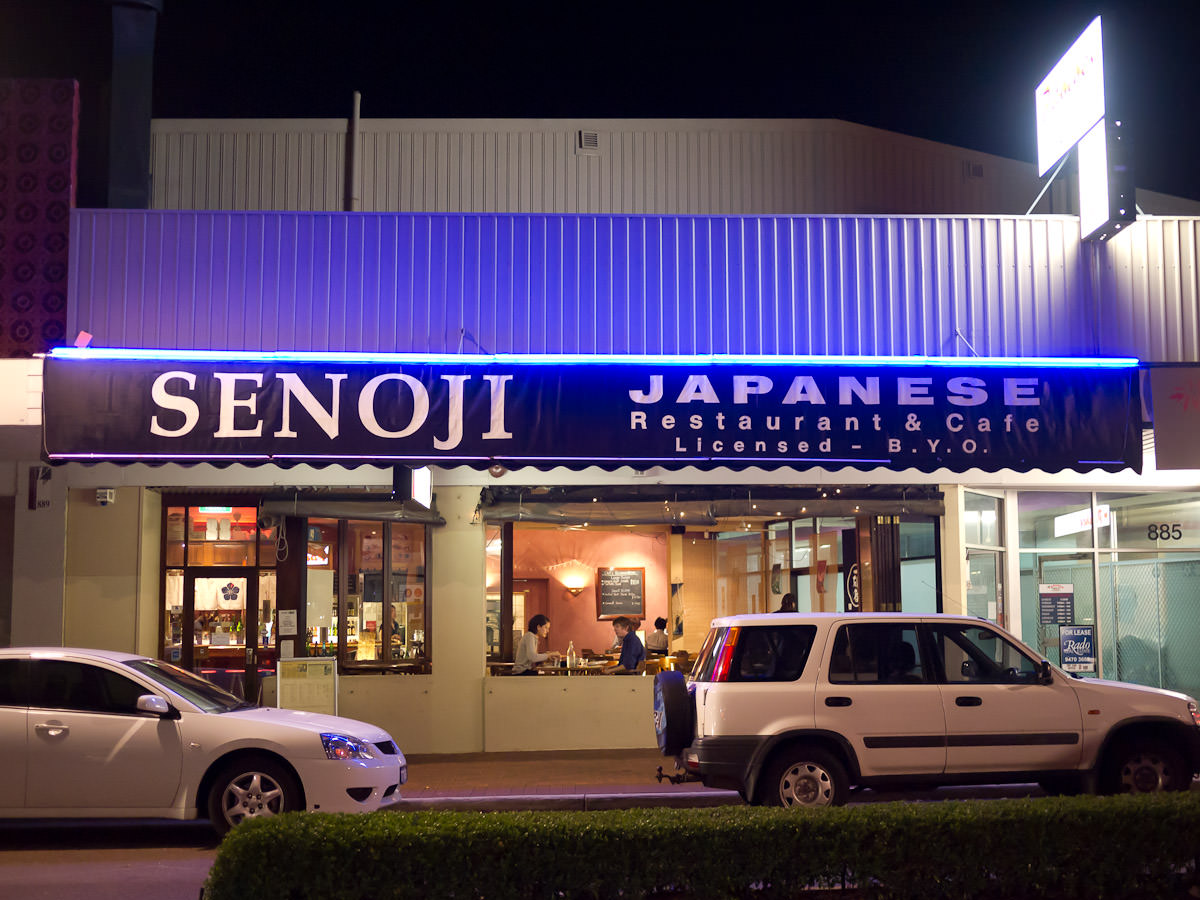 Senoji Japanese Restaurant - frontage