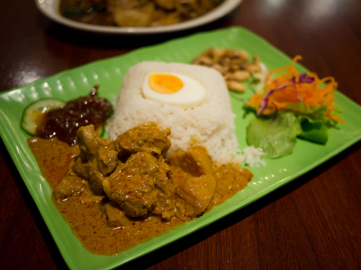 Nasi lemak with curry chicken (AU$10)