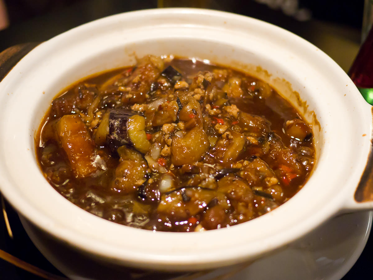 Eggplant, pork and salted fish claypot