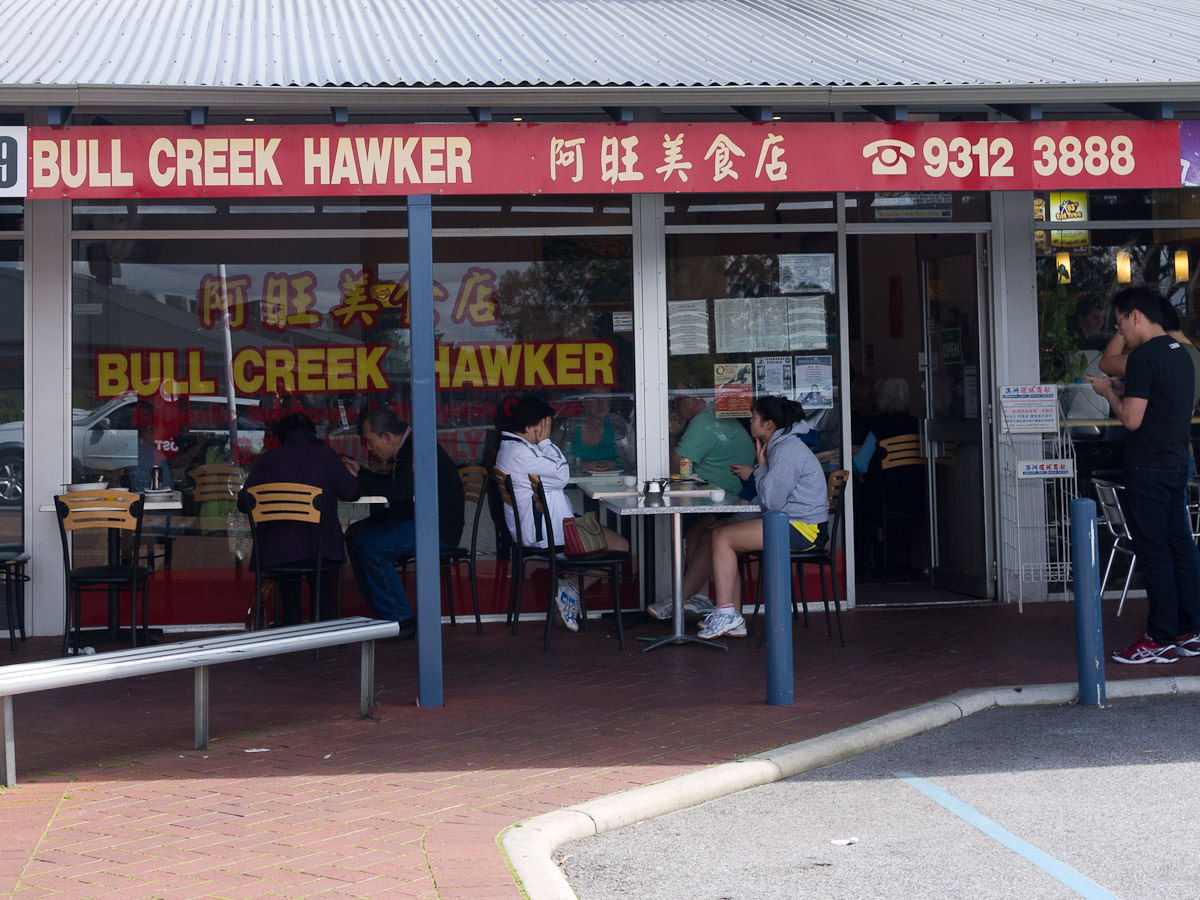 Bull Creek Hawker - a break in the queue outside, but still a full house inside.