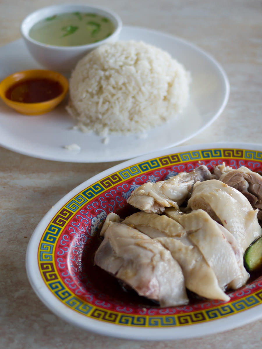 Hainanese chicken rice (AU$8.00)
