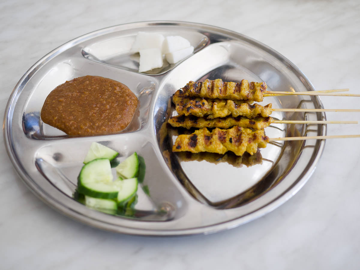 Satay (AU$8.00, 5 sticks)