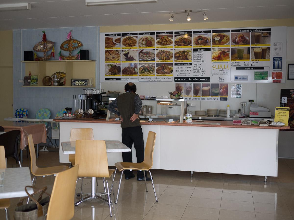 Suria Cafe - interior