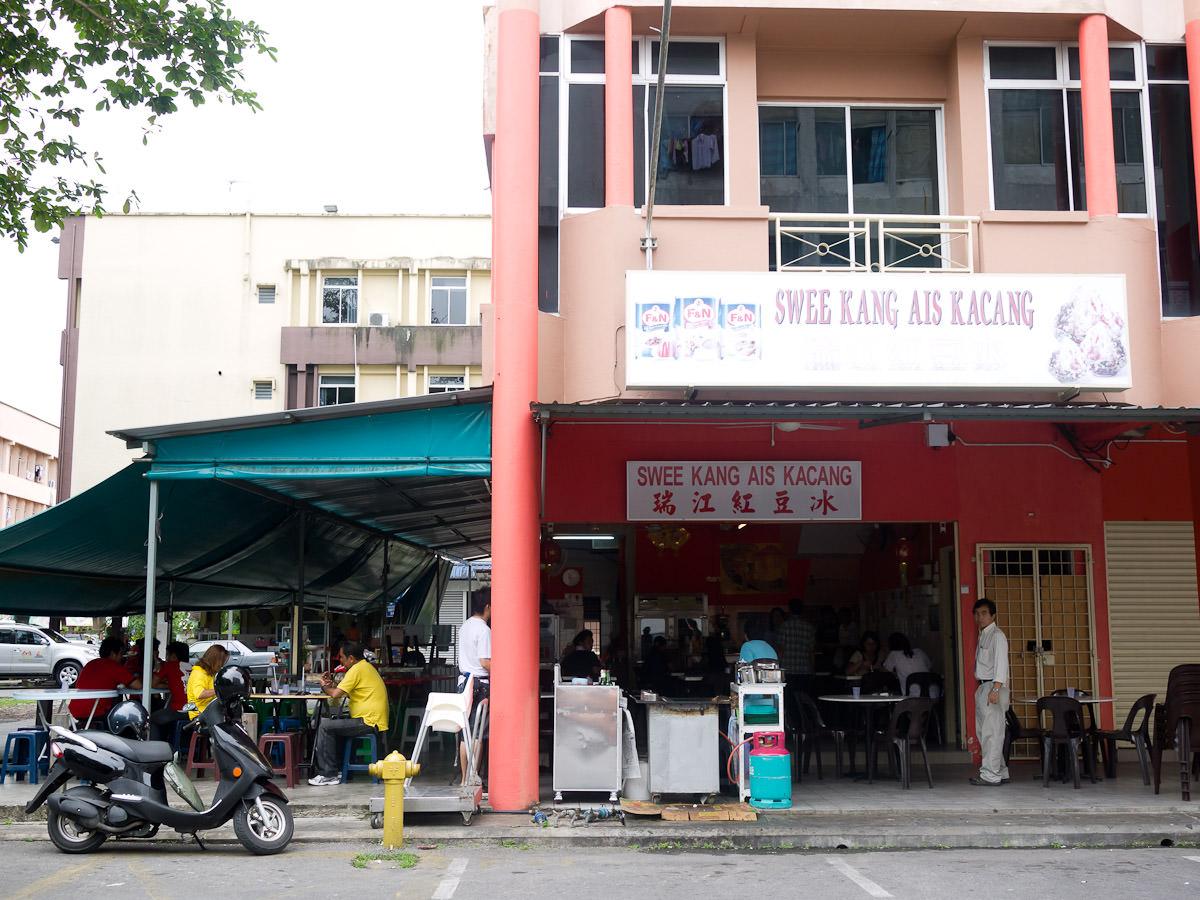 Swee Kang Ais Kacang, Kuching