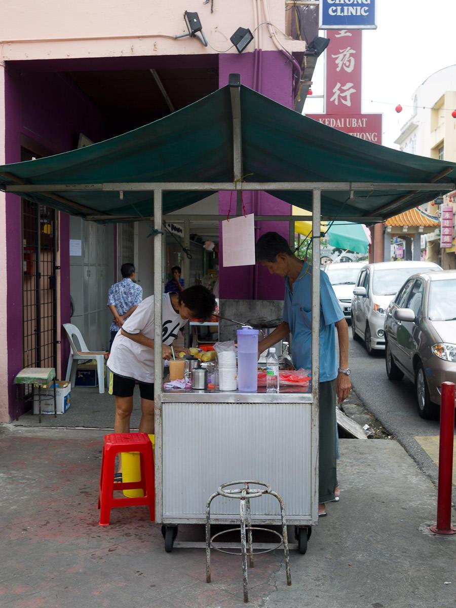 Pisang goreng stand