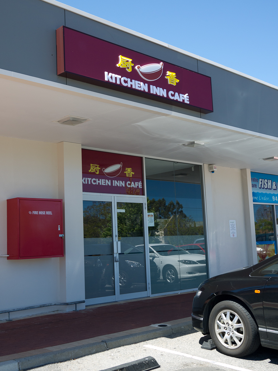 Kitchen Inn Cafe, Thornlie