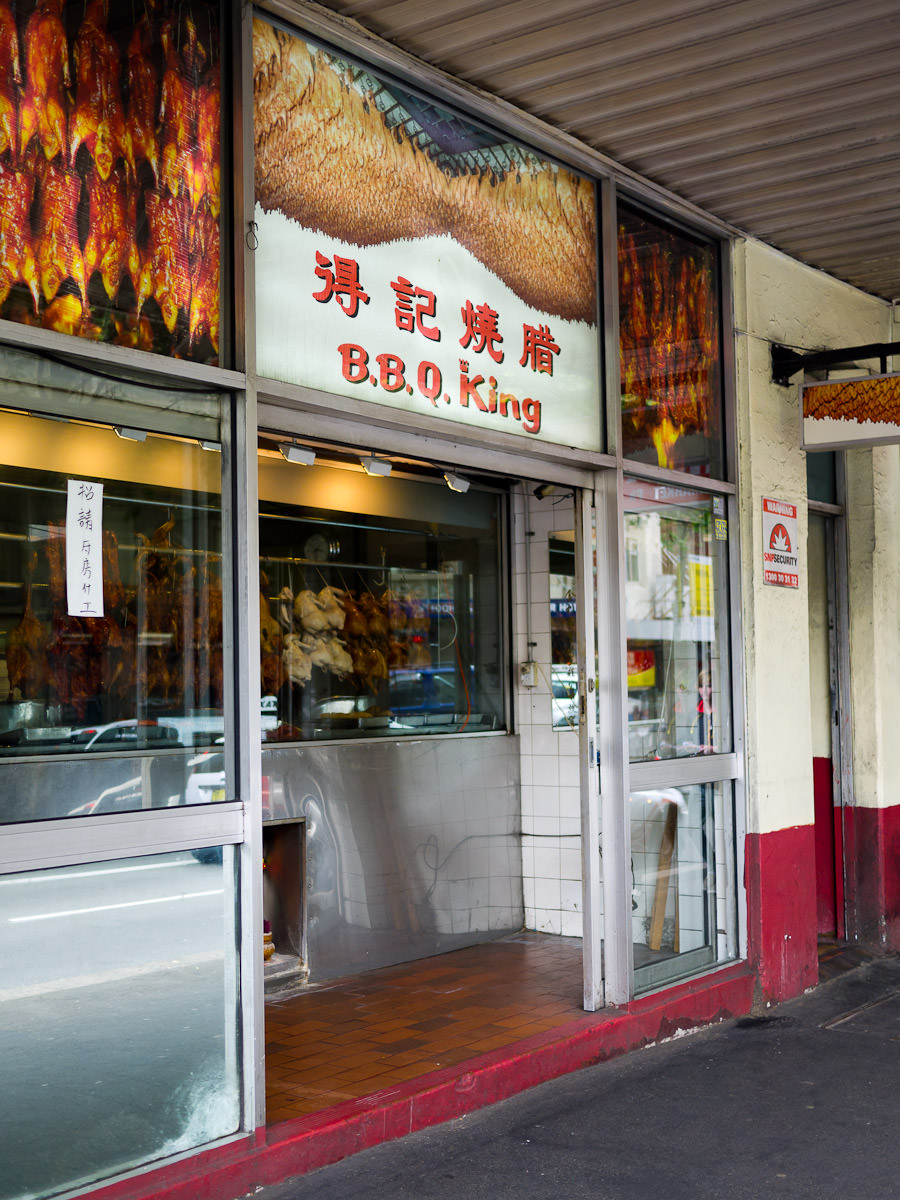 BBQ King entrance