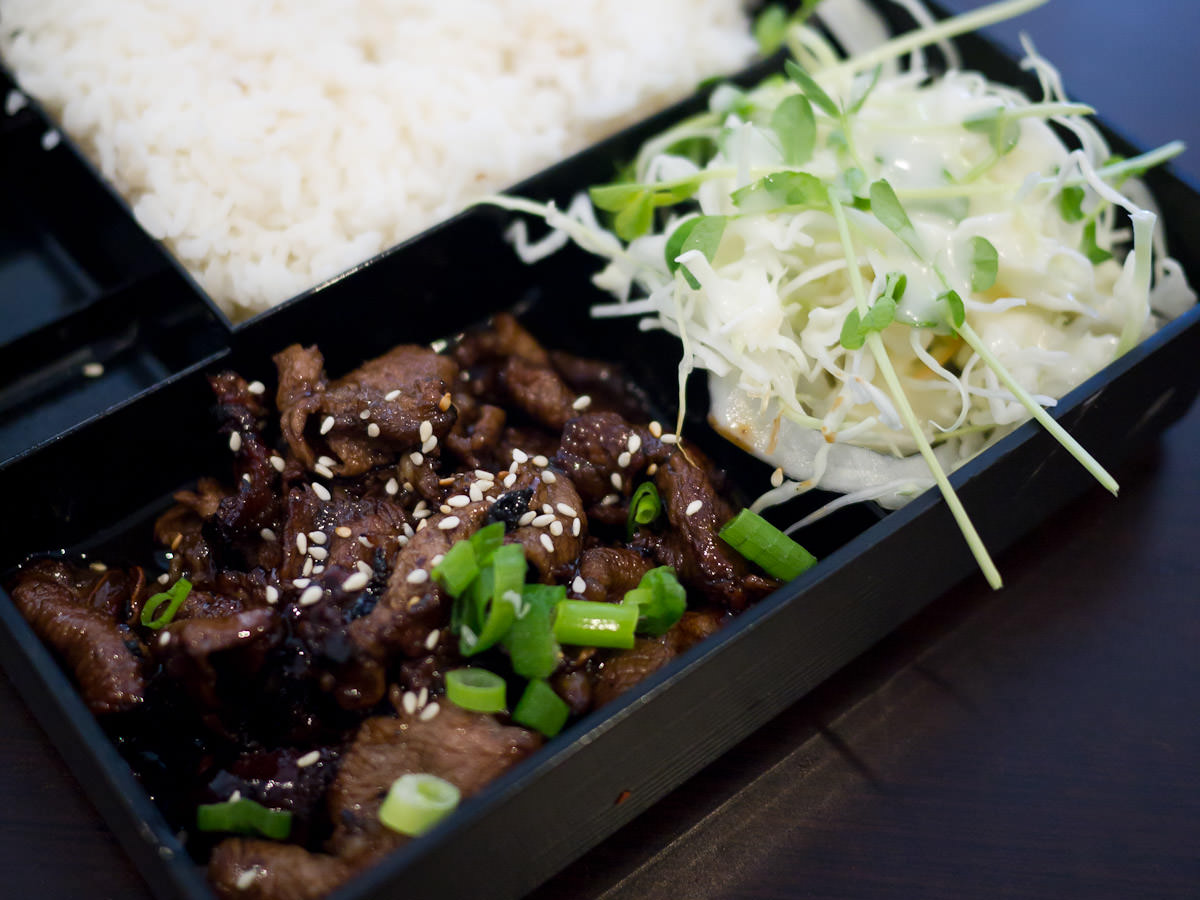 Teriyaki beef (lunch version, no miso soup)