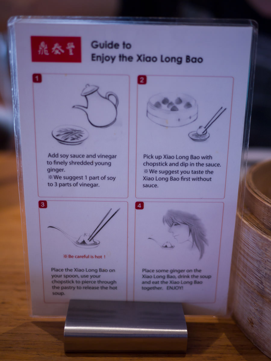 Guide to enjoy the xiao long bao