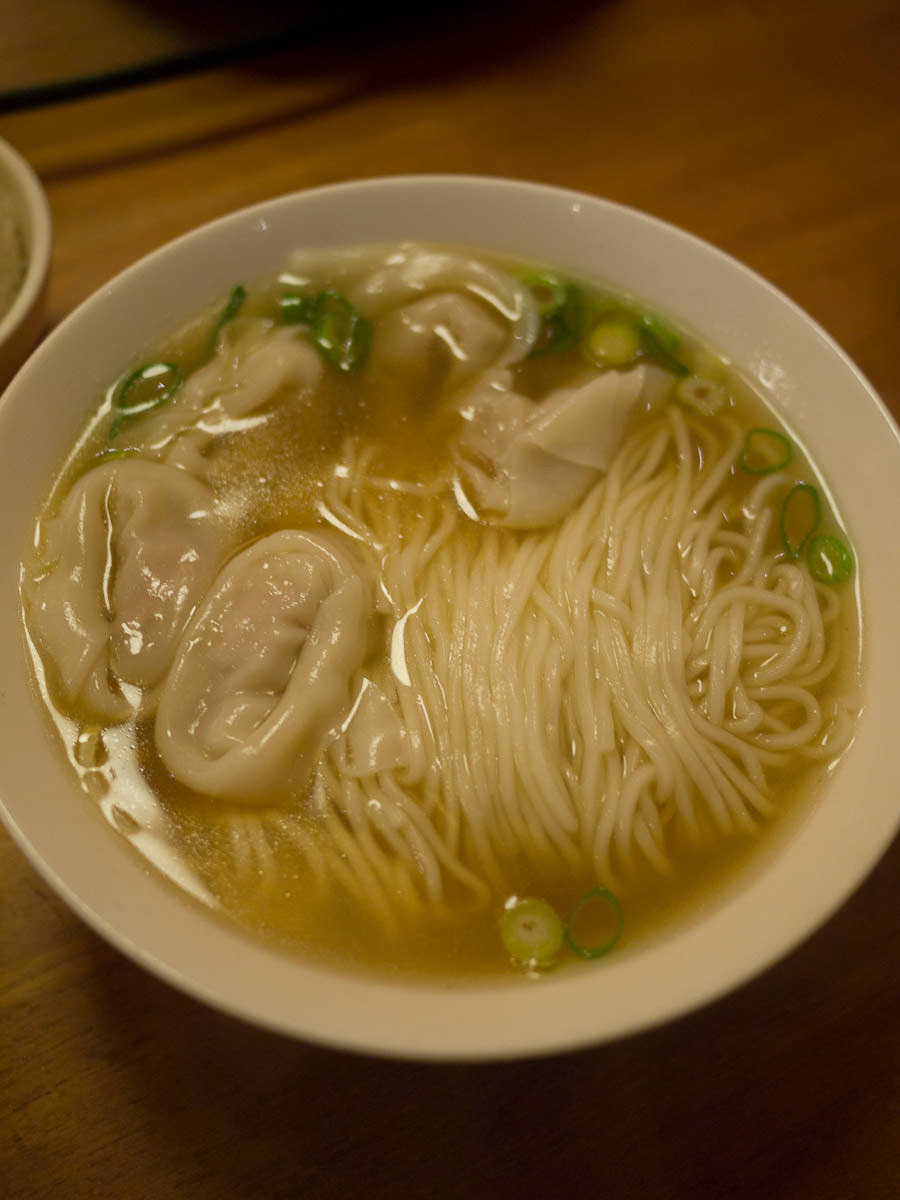 Shrimp and pork wonton noodle soup
