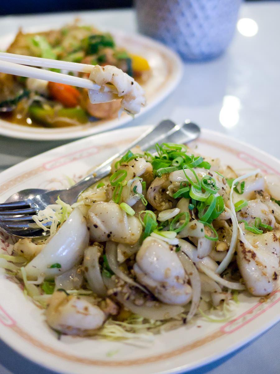 Muc muoi tieu (salt and pepper squid, AU$17.80)