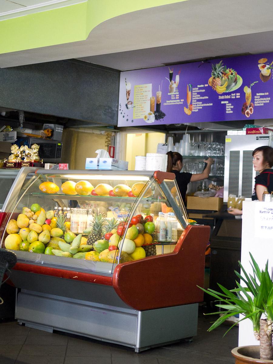Cafe 86, Cabramatta