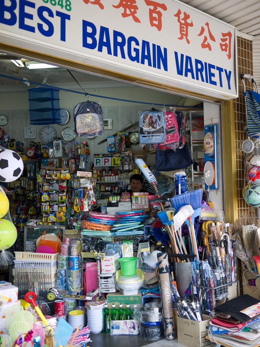 Best Bargain Variety, Cabramatta