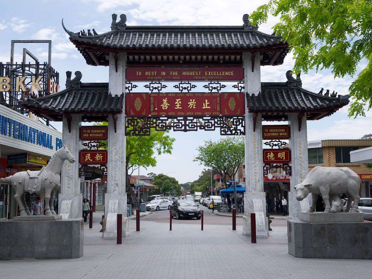 Friendship Arch, Cabramatta