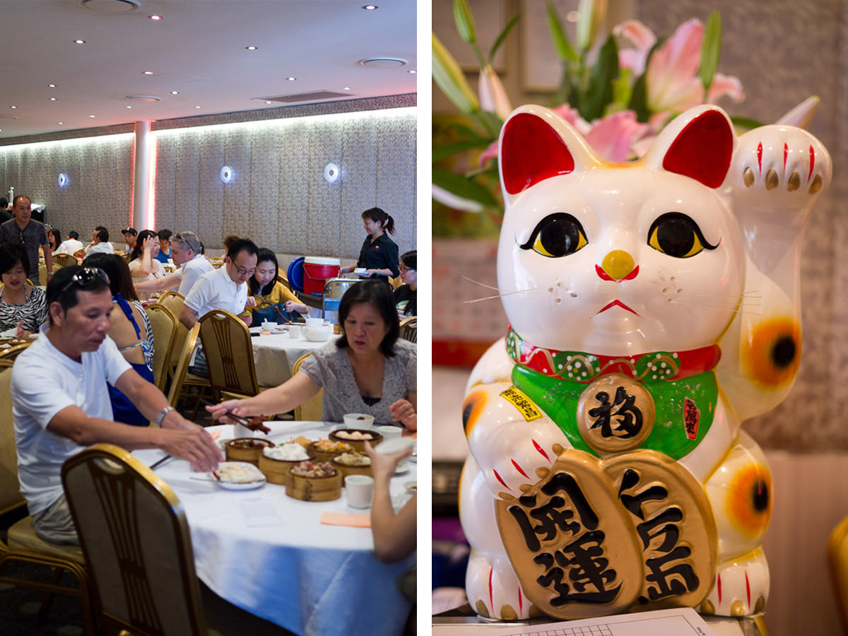 Northbridge Chinese Restaurant