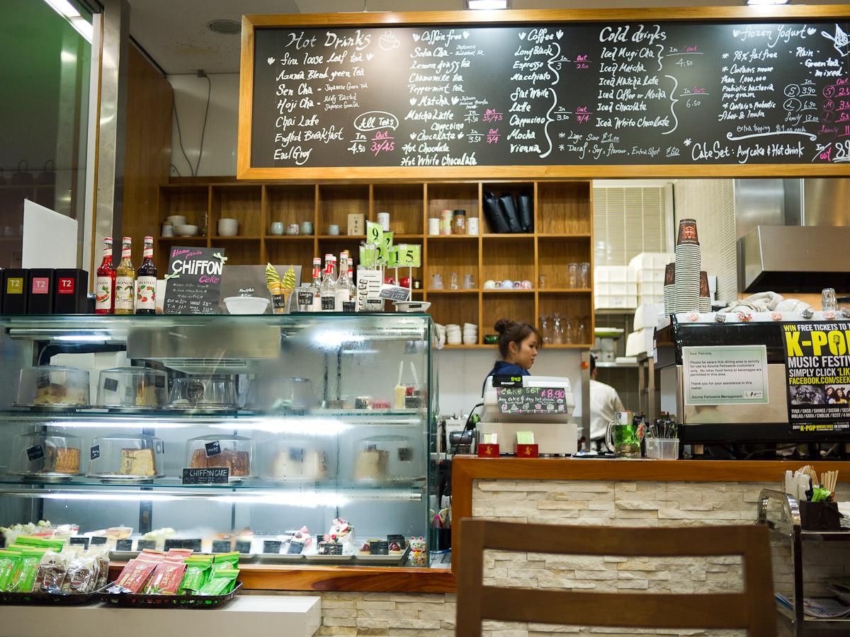 Azuma Patisserie & Cafe, Sydney