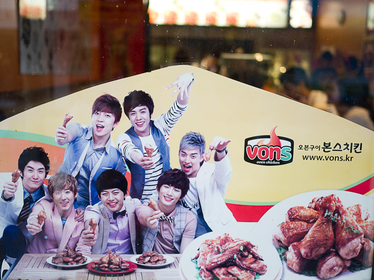 Apparently, Korean boys love Vons Chicken