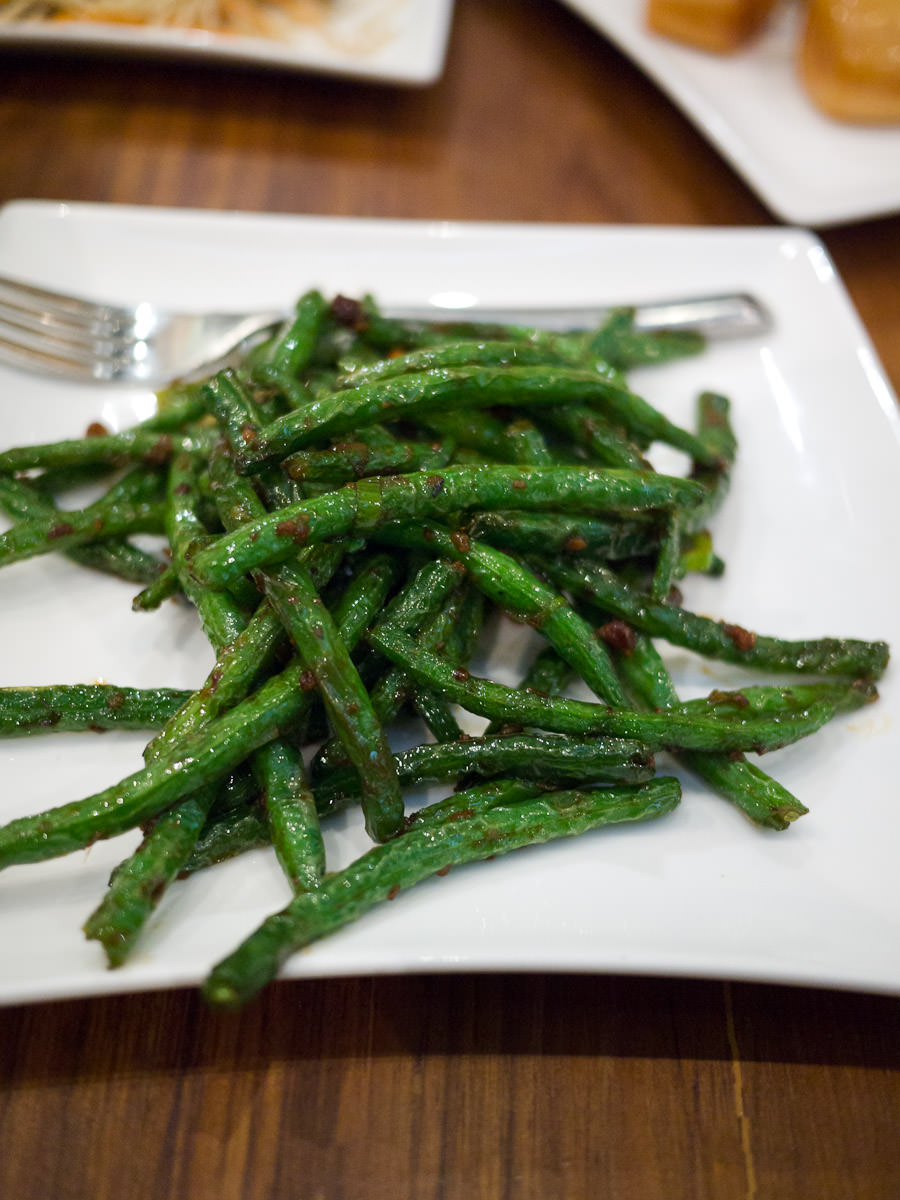 Wok-fried green beans with minced pork (AU$14.90)