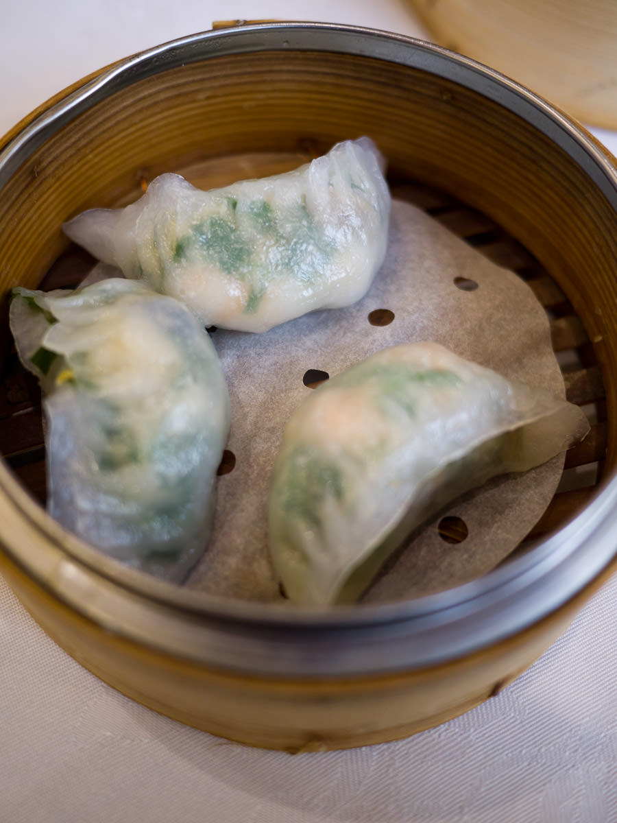 Garlic chive dumplings