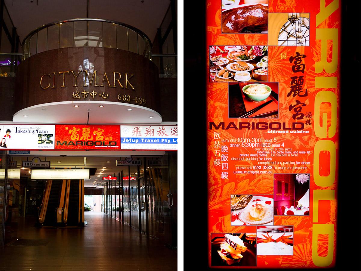 Marigold, Sydney - Citymark Building
