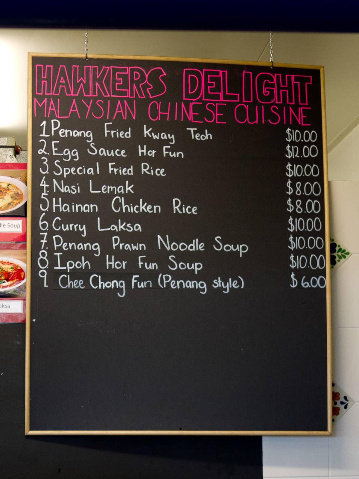 Hawkers Delight menu