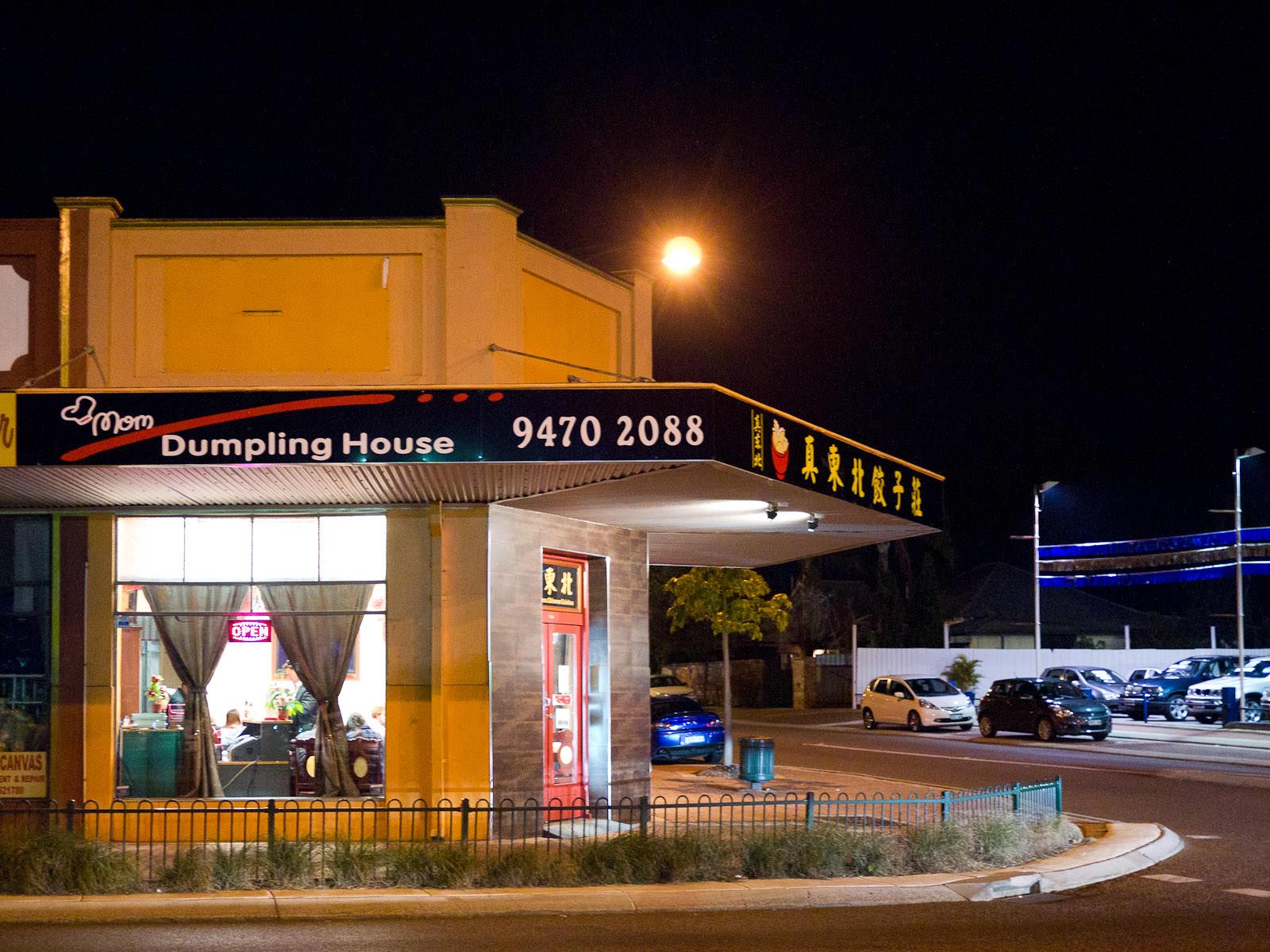 Mom Dumpling House
