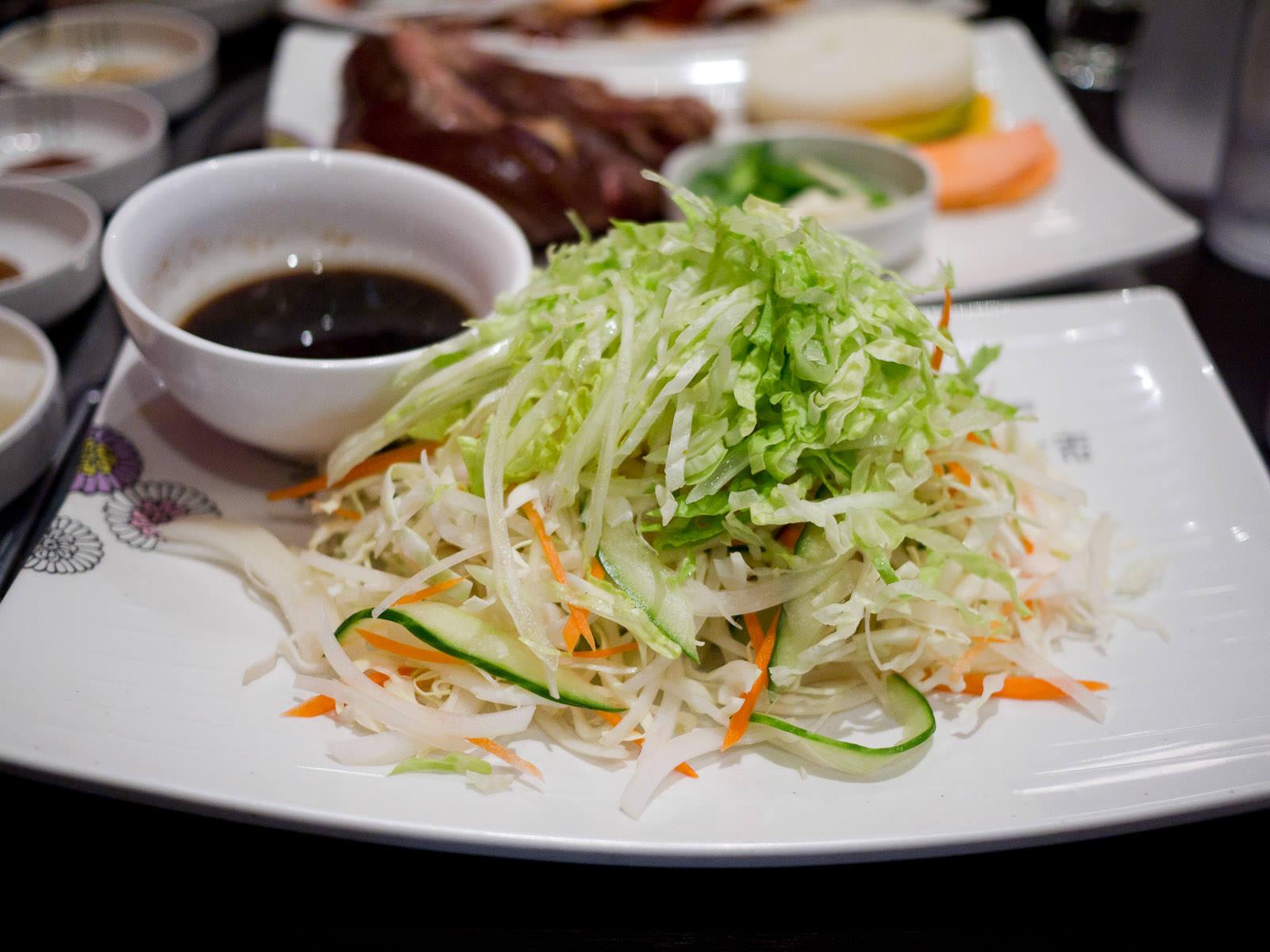 Seasoning vegetable salad (AU$5)