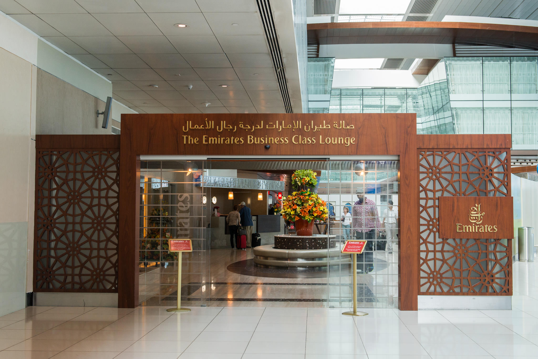 Emirates Business Lounge, Dubai International Airport