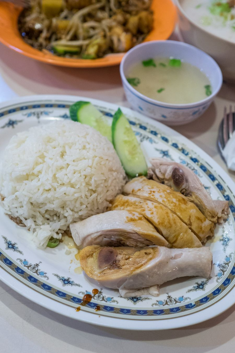 Hainanese chicken rice (AU$7.50) - with chicken, cucumber and soup