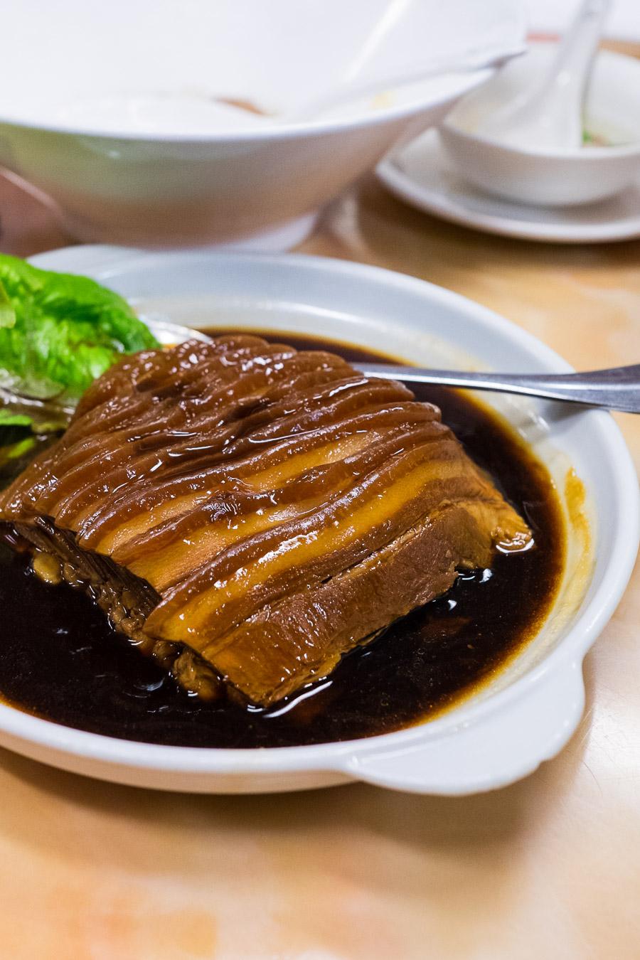 House special braised pork (AU$18)