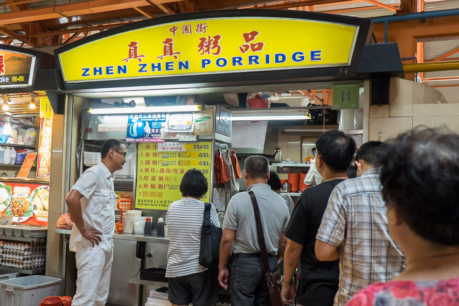 The queue at Zhen Zhen porridge