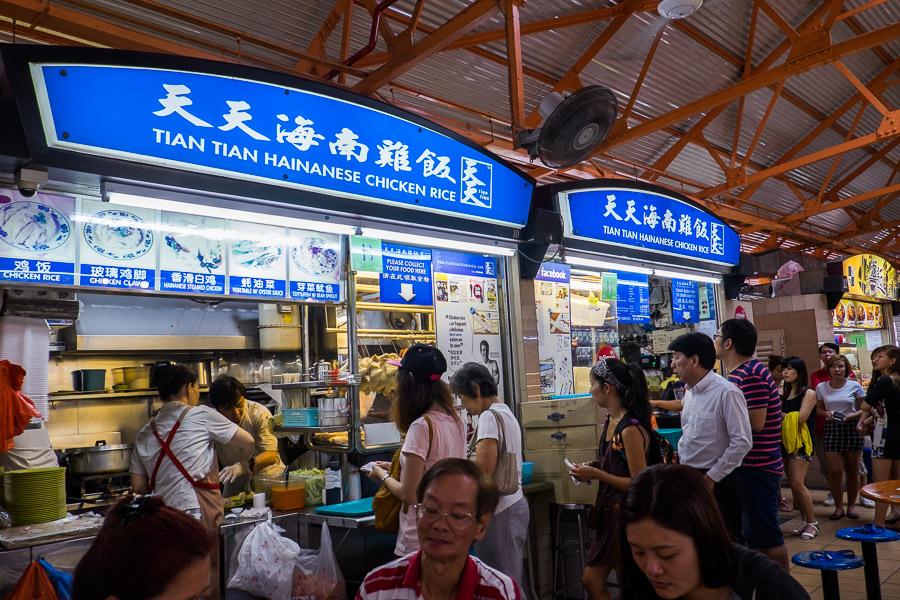 The queue at Tian Tian