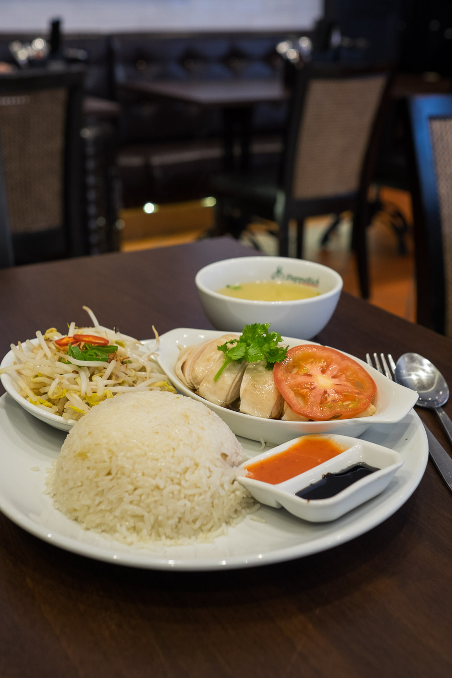 Pappa Chicken Rice (AU$13.90, R01)
