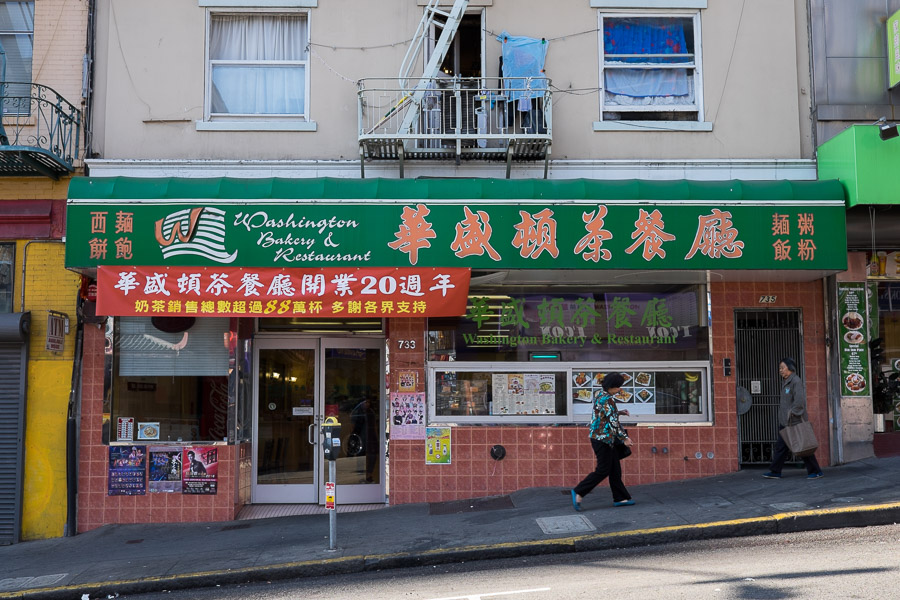 Washington Bakery & Restaurant, Chinatown