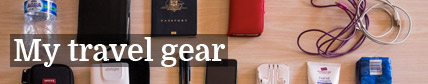 travel-gear-banner2