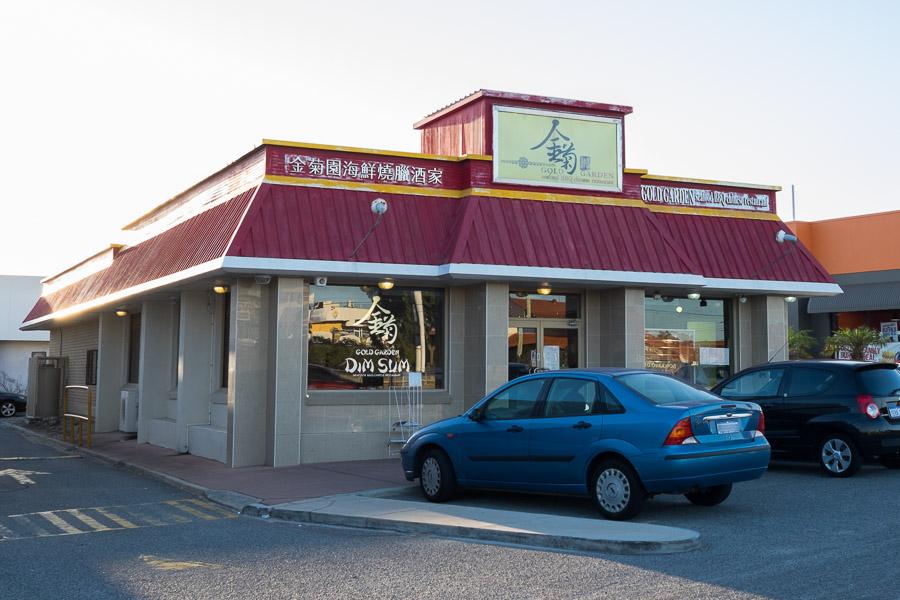 Gold Garden Seafood BBQ Chinese Restaurant, Balcatta