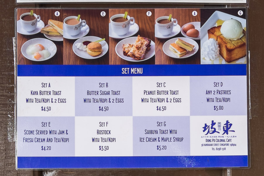 Dong Po Colonial Cafe set menus