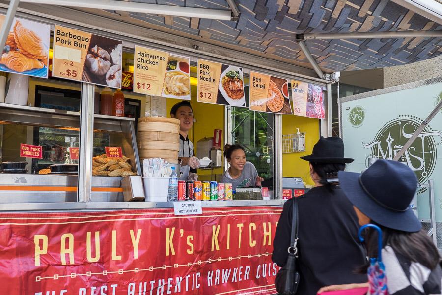 Pauly K's Kitchen