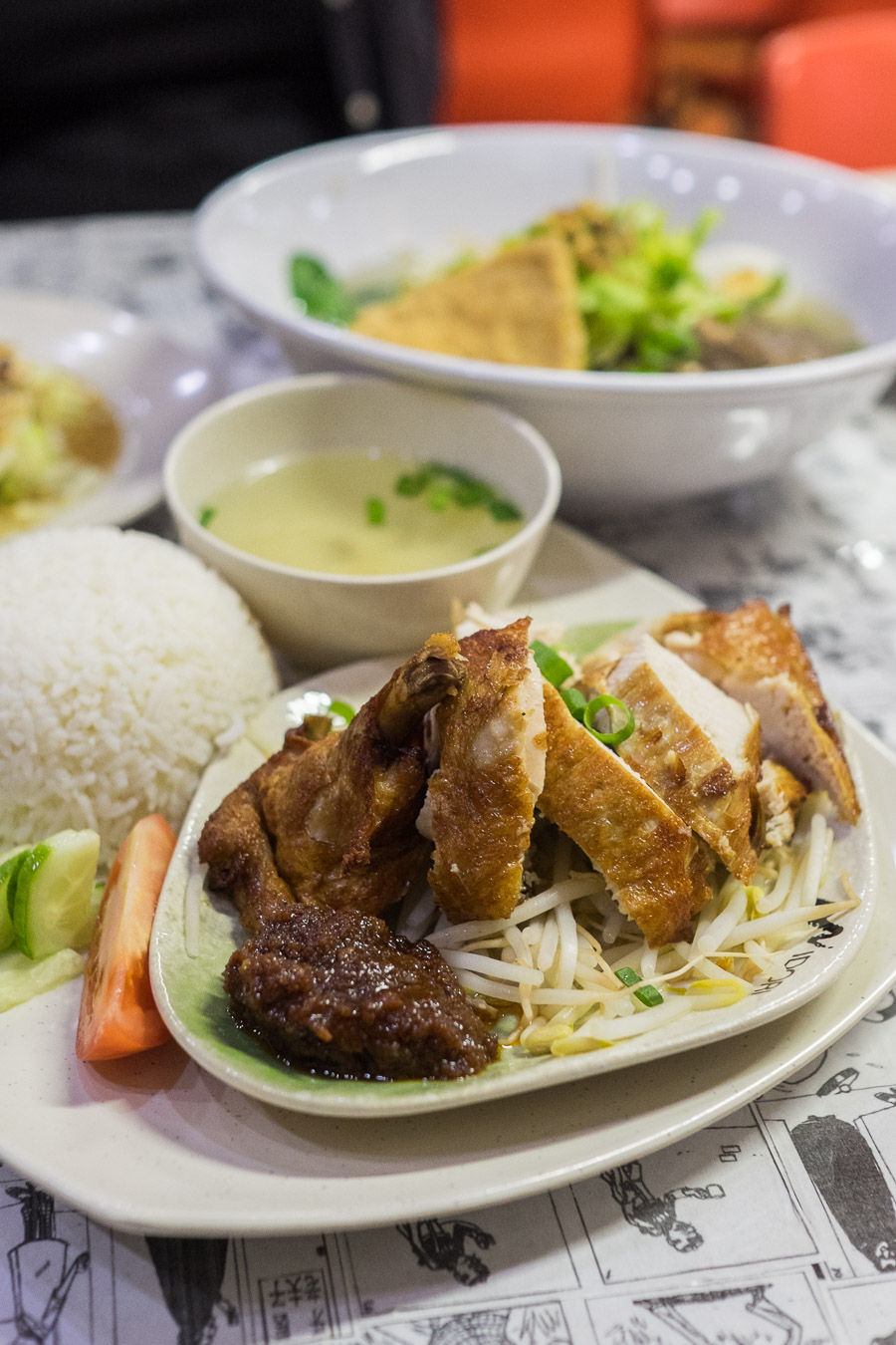 Fried chicken with rice (AU$12.50)